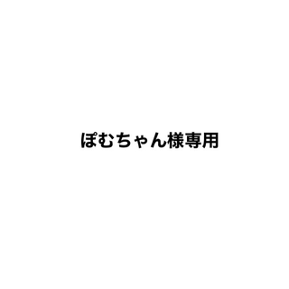 ケービーエフ(KBF)の専用(シャツ/ブラウス(長袖/七分))