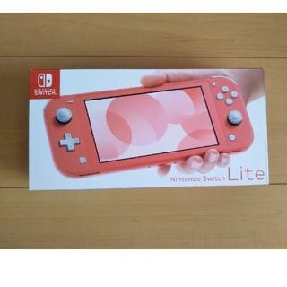 Nintendo Switch Lite コーラル(携帯用ゲーム機本体)