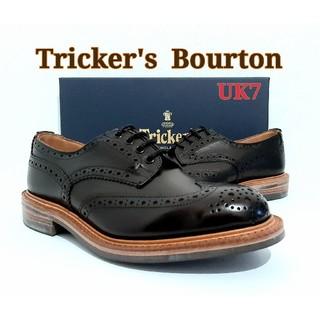トリッカーズ(Trickers)の新品 Tricker's Bourton UK7 トリッカーズ バートン(ドレス/ビジネス)