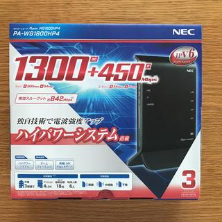 NEC - NEC PA-WG1800HP4 wi-fiルータ