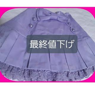 アンジェリックプリティー(Angelic Pretty)のAngelic pretty スカート パープル♡(ミニスカート)