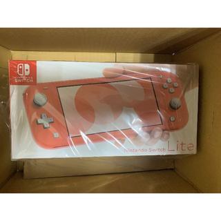 新品 nintendo switch lite コーラル ニンテンドースイッチ(携帯用ゲーム機本体)