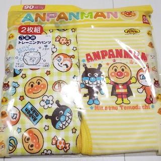 アンパンマン(アンパンマン)の新品未開封アンパンマン2枚組トレーニングパンツ黄色90センチ(トレーニングパンツ)