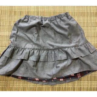【POMONA KISS】新品未使用スカート 130cm(スカート)