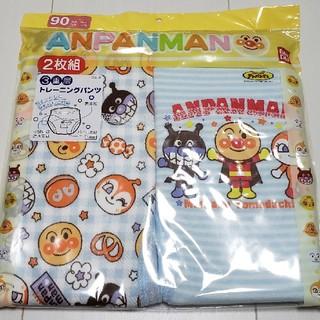 アンパンマン(アンパンマン)の新品未開封アンパンマン2枚組トレーニングパンツ水色90センチ(トレーニングパンツ)