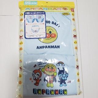 アンパンマン(アンパンマン)の新品未開封アンパンマン2枚組トレーニングブリーフ95センチ(トレーニングパンツ)