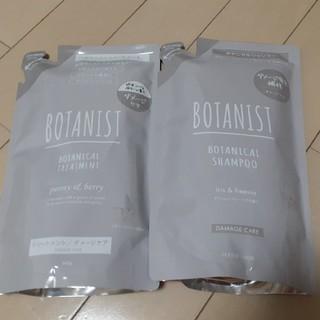 ボタニスト(BOTANIST)の新品 ボタニスト ボタニカルシャンプー  詰め替えx2個(シャンプー)