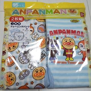 アンパンマン(アンパンマン)の新品未開封アンパンマン2枚組トレーニングパンツ水色95センチ(トレーニングパンツ)