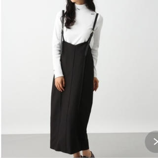 ハレ(HARE)のHARE 3way サス付きタイトスカート(ひざ丈スカート)