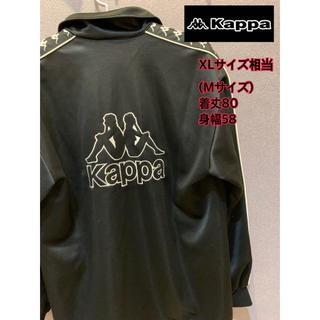 カッパ(Kappa)の90S kappa  カッパ ジャージ 刺繍 ビッグロゴ ビッグサイズ(ジャージ)