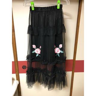 ハニーシナモン(Honey Cinnamon)のローズ刺繍チュールスカート(ロングスカート)