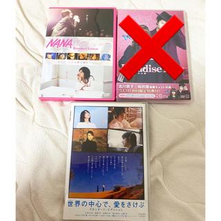 ショウガクカン(小学館)の日本映画⭐︎恋愛映画♡まとめ売り 邦画(日本映画)