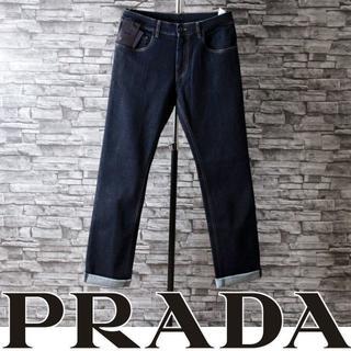 プラダ(PRADA)の新品 PRADA 2020SS ストレッチデニム 濃紺(デニム/ジーンズ)