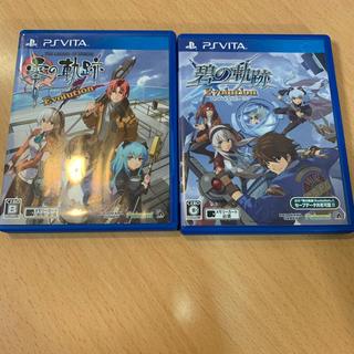 PlayStation Vita - 英雄伝説 零の軌跡 碧の軌跡 Evolution psvita
