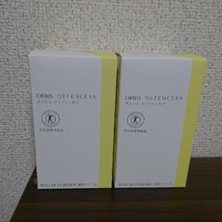 オルビス(ORBIS)のオルビス ディフェンセラ 2箱(その他)