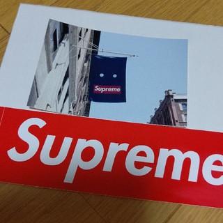シュプリーム(Supreme)のSupreme banner ステッカー(その他)