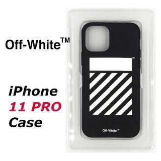 オフホワイト(OFF-WHITE)の最終セール!Off-White iPhone 11 Pro ケース(iPhoneケース)