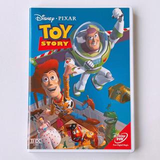 トイストーリー(トイ・ストーリー)のトイストーリー DVD ケース付き! 美品 ディズニー Disney ピクサー(アニメ)