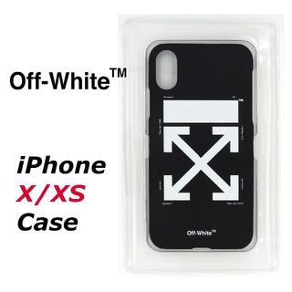 オフホワイト(OFF-WHITE)の最終セール!Off-White iPhone X / XS ケース Arrow(iPhoneケース)