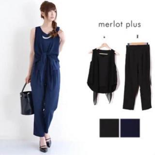 メルロー(merlot)のアクセ付きシフォン前結びオールインワン風2ピースパンツドレス(スーツ)