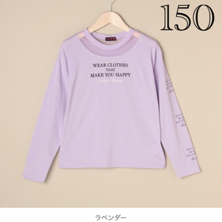 lovetoxic - 新作 ラブトキ ロンT 150