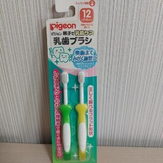 ピジョン、乳歯ブラシ、フィーディングスプーン