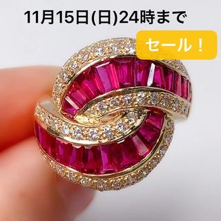 K18YG ルビー 3.58 ダイヤモンド 1.14 リング 指輪 ミステリー(リング(指輪))