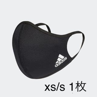 アディダス(adidas)のアディダス カバー xs/s ブラック 1枚(その他)