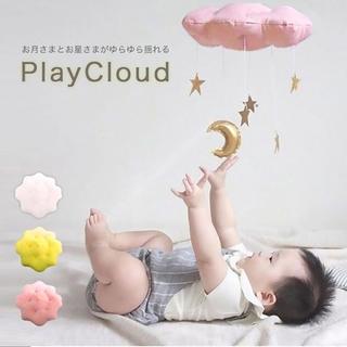 ベビーメリー メリー ベビー 新生児 赤ちゃん おもちゃ ベッドサイド ぶら下げ(オルゴールメリー/モービル)