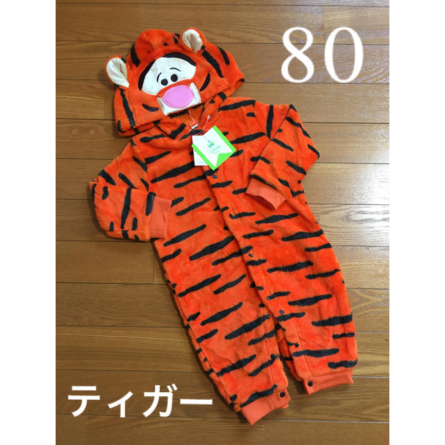Disney(ディズニー)のタグ付き 新品 ディズニー プーさん ティガー なりきり ロンパース 80  キッズ/ベビー/マタニティのベビー服(~85cm)(ロンパース)の商品写真