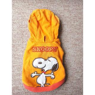 スヌーピー(SNOOPY)のセール【スヌーピー】ペットパラダイス3S パーカー(犬)