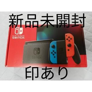 ニンテンドースイッチ(Nintendo Switch)のニンテンドースイッチ本体 新品未開封品(家庭用ゲーム機本体)