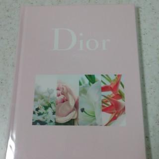 ディオール(Dior)のOggi 付録 Dior ノート(ノート/メモ帳/ふせん)
