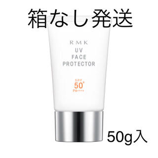 RMK - 箱無し発送 RMK UV フェイスプロテクター50 日やけ止め用 下地 50g