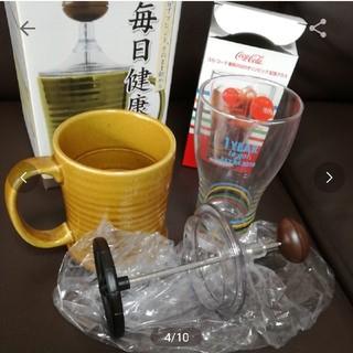 コカコーラ(コカ・コーラ)の送料無料☆ブレンダー付きマグカップ&コカ・コーラ非売品グラス☆二点セット(グラス/カップ)