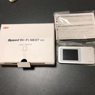 エーユー(au)のSPEED Wi-Fi NEXT W01 (PC周辺機器)