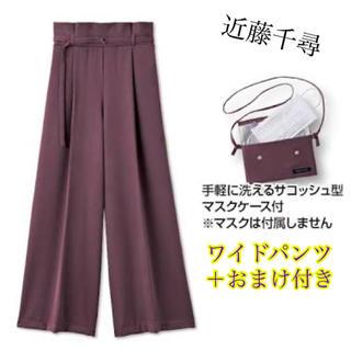 しまむら - 新品Lサイズ*近藤千尋が着るしまむら*ワイドパンツ+サコッシュ型マスクケース付き