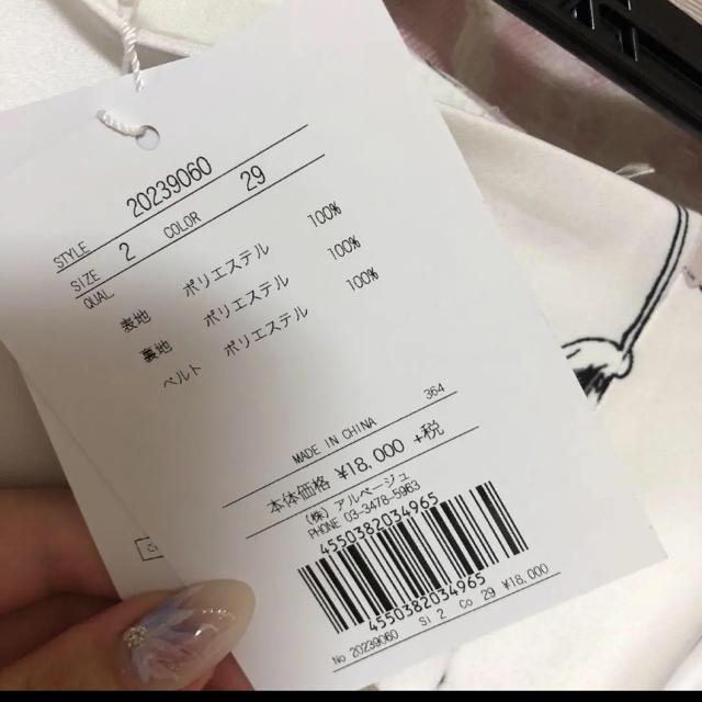 Apuweiser-riche(アプワイザーリッシェ)の【新品】Apweiser-riche ♡ アザレアパネルプリントスカート レディースのスカート(ひざ丈スカート)の商品写真