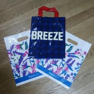 フランフラン(Francfranc)の【お値下げ!】☆ほぼ新品☆ Francfranc・BREEZE ショップ袋 3枚(ショップ袋)