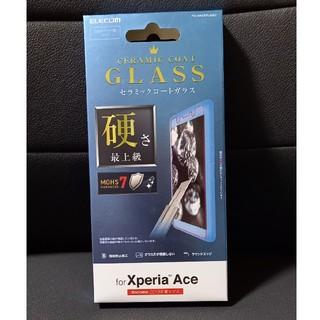 エレコム(ELECOM)のXperia Ace フィルム セラミックコートガラスPD-XACEFLGGC(保護フィルム)