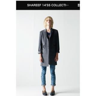 シャリーフ(SHAREEF)のシャリーフ 14aw チェスターコート サイズ2(チェスターコート)