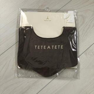 プティマイン(petit main)のtete a tete♡新品スタイ 茶色(ベビースタイ/よだれかけ)