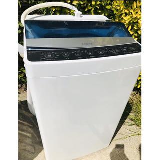 Haier - 〈送料込み〉Haier 全自動洗濯機 ハイアール 5.5kg