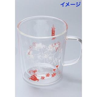 アフタヌーンティー(AfternoonTea)のMOOMIN✖︎Afternoontea 耐熱ダブルウォールマグカップ250ml(グラス/カップ)