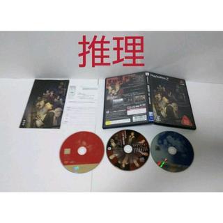 PlayStation2 - ≪名作推理PS≫格子の館 & 奈落の城 一柳和、2度目の受難セット