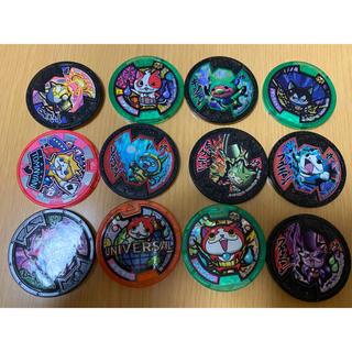 妖怪ウォッチ 妖怪メダル 12枚(キャラクターグッズ)