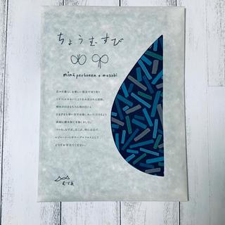 ミナペルホネン(mina perhonen)の新品 ミナペルホネン 風呂敷 アクアドロップ light stick(その他)