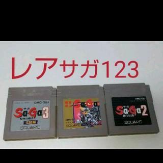 ゲームボーイ - ≪レアGB≫サガシリーズ123セット