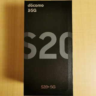 SAMSUNG - 【新品同様】Galaxy S20+ 5G コスミック グレー SIMフリー