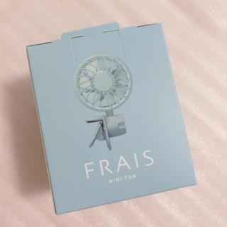 フランフラン(Francfranc)のFrancfranc◆フレ ミニファン◆ミント◆新品未開封(扇風機)